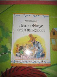Сказки деткам