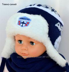 Зимний комплект для мальчика шапка и шарф