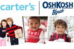 Выкуп Carters и Oshkosh, Skip Hop, фришип, постоянные акции