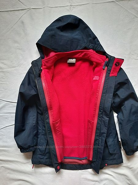 Куртка 3в1демисезон 128р.