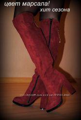Замшевые ботфорты цвет марсала