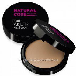 Lumene natural code matt powder