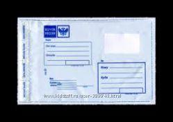 Большие почтовые пакеты Почта России