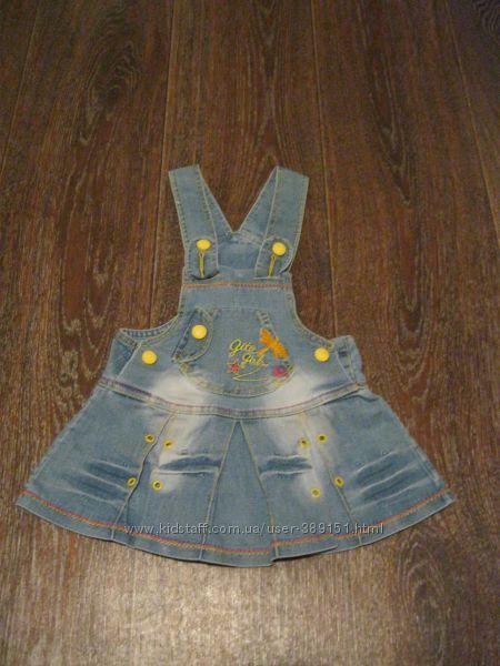 Сарафан джинсовый на девочку 1-3 года