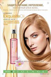 Масло для ослабленных и поврежденных волос - Matrix Biolage Exquisite Oil