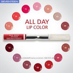 Стойкая помада блеск Seventeen All Day Lip Color