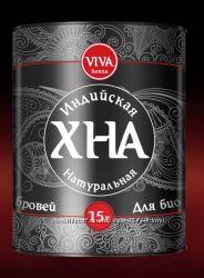 Хна для бровей и биотату черная, Viva 15 г.