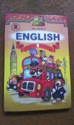 Учебник английского для первого класса, Алла Несвит