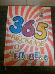разные книги для школьников