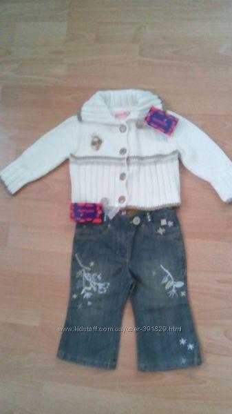 Комплект кофта джинсы Mariguita