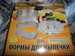 Набор форм для выпечки круг, сердце, кекс
