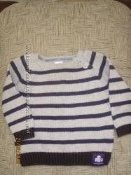 Свитер для модного мальчика Zara