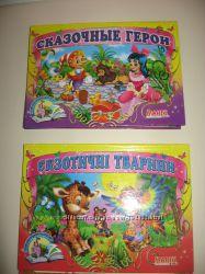 Комплекты детских книжечек для малышей