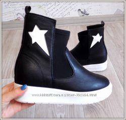 Ботинки Звезда