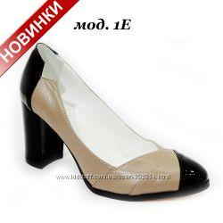 Кожаные сапоги, ботинки, туфли, босоножки, шлепанцы -  доступные цены