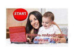 Работа в интернете, для всех, для мам декрете