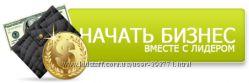 Регистрация в Oriflame Орифлейм