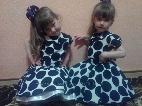 Платье в горох 2 шт. , можно для двойни