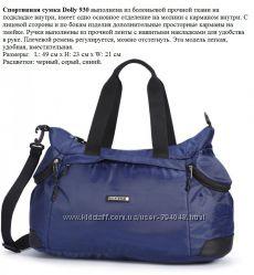 Спортивные сумки ТМ Dolly, много моделей и цветов