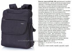 Мужские городские рюкзаки ТМ Dolly, много моделей