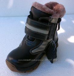 Ботинки зимние Том. М размер 26