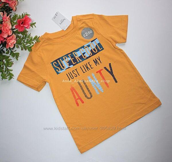 Стильная футболка Nutmeg