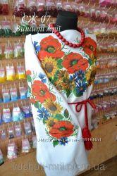 Заготовки, схемы для вышивки женские, сорочки  платья