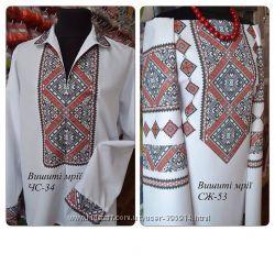 Заготовки, схемы для вышивки женские сорочки мужские рубашки Скидка 5 проц