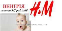 H&M  �� ����� �������� ��������  ����� ������
