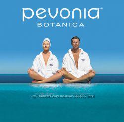 Pevonia Botanicа проф косметика США проф консультация, пробники
