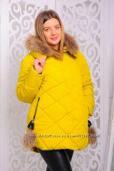 Куртка Вика-мама