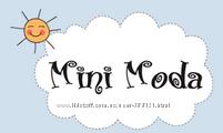 Продажа товарных остатков интернет-магазина Мини Мода. Игрушки, куклы