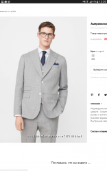 Новый пиджак Mango EU 54 100 шерсть