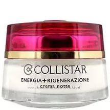 Крем ночной Collistar