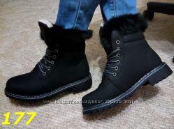 Отличные зимние ботиночки