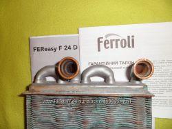 ТЕПЛООБМЕННИК  к котлу газовому Ferroli FEReasy F 24 D