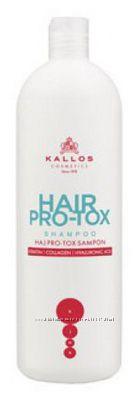 Kallos Pro-Tox серия для волос с кератином