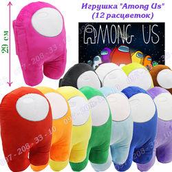 Among Us мягкая игрушка 29 см из плюша для детей из игры Амонг Ас 12 цветов