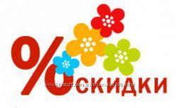 Быстрое СП дет одежды Венгрии-Алинка-мин заказ-500 ЗАКАЗ ДОЗАКАЗ 19-21. 01