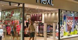 Заказы с сайта Некст
