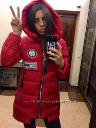 Куртка женская, Украина
