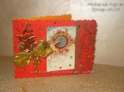 Эксклюзивные   новогодние   открытки
