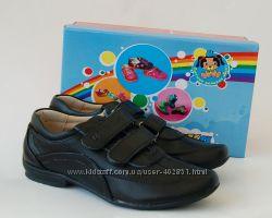 Туфли кожаные для мальчиков Шалунишка  р. 36. в наличии