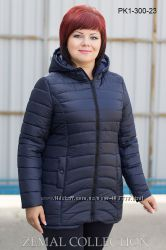 Стильная куртка большие размеры 52-62