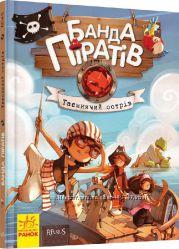 очень красивые книги для детей по цене закупки
