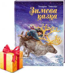 книги подарочное издание по цене закупки