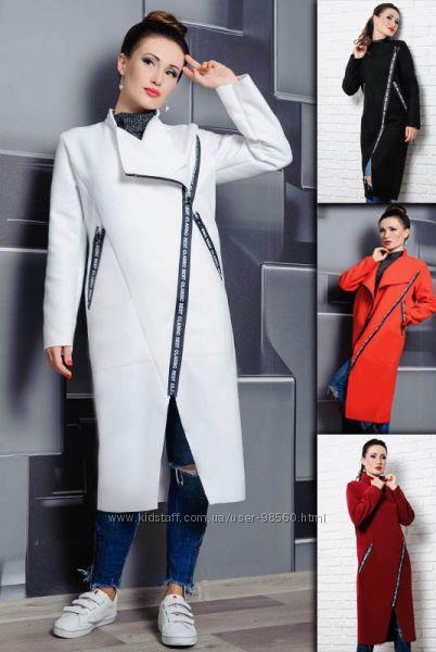 Кашемировое Пальто свободного покроя 4 цвета до 60 р. Элисон