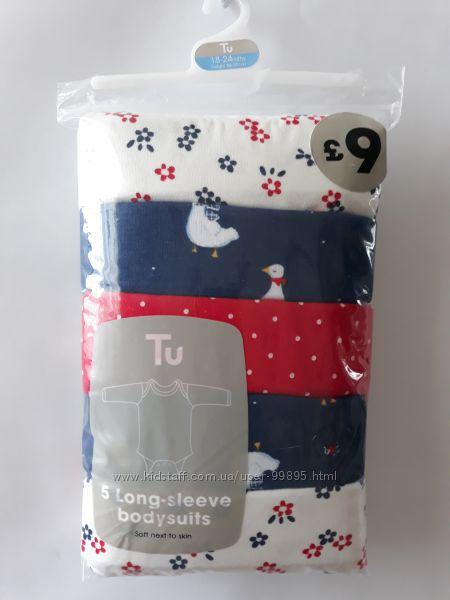 Бодики с длинным рукавом TU 12-18, 18-24 месяца и 2-3 года. Англия