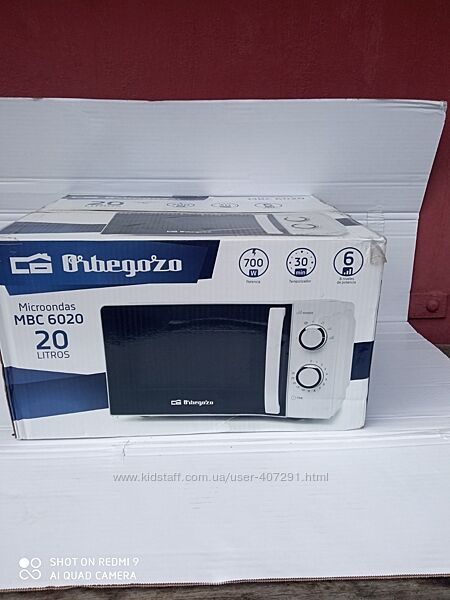 Микроволновка Orbegozo MBC 6020