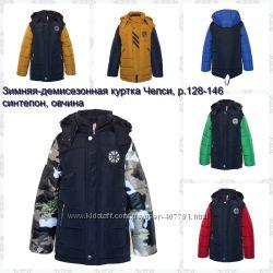 Зимняя-демисезонная куртка для мальчика Челси, р. 128-146